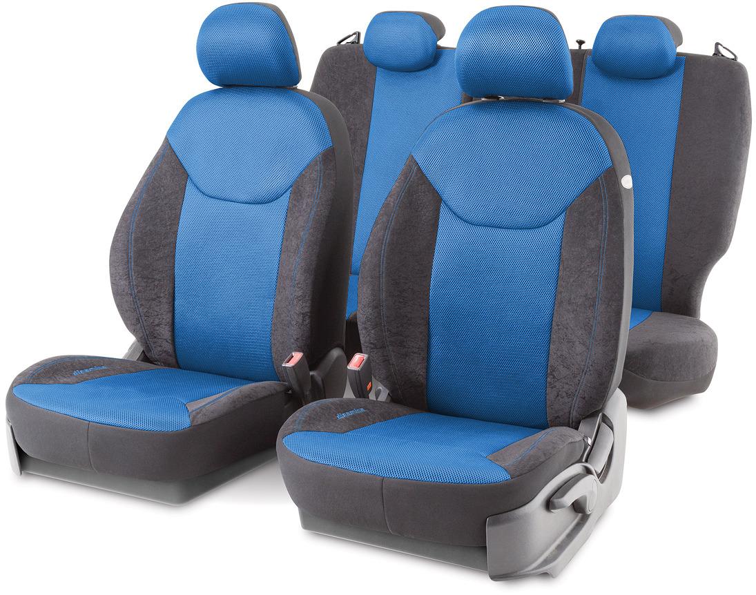 Авточехлы Autoprofi Dinamica, цвет: черный, синий, 15 предметов. DIN-1505VM BK/BL