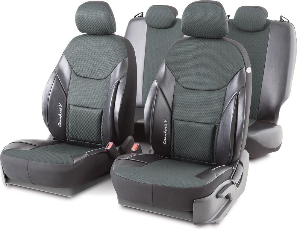 Авточехлы Autoprofi Comfort X, цвет: черный, темно-серый, 15 предметов. COM-1505GJ BK/GUN METAL
