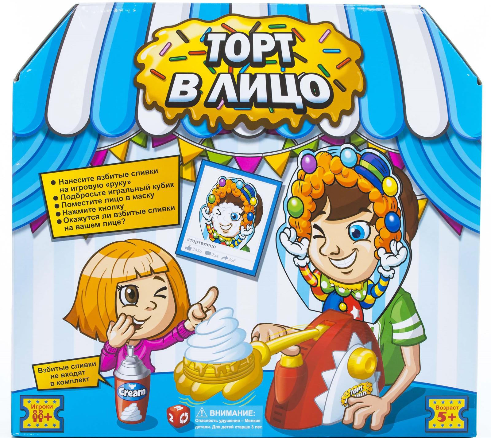 Zuru Настольная игра Торт в лицо