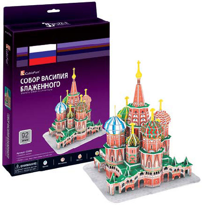 CubicFun Набор для 3D моделирования Собор Василия Блаженного арт терапия 3d пазл для раскрашивания собор василия блаженного арт 03067