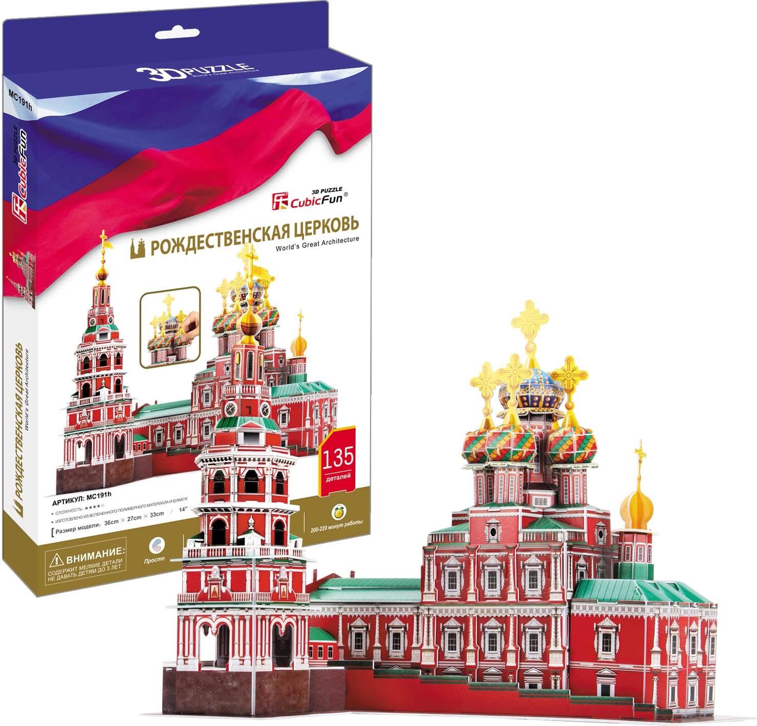 CubicFun Рождественская церковь, 135 элементов пазл 3d cubicfun рождественская церковь россия mc191h