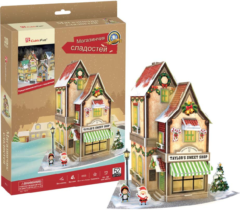 все цены на CubicFun 3D Пазл Рождественский коттедж 1 с подсветкой онлайн