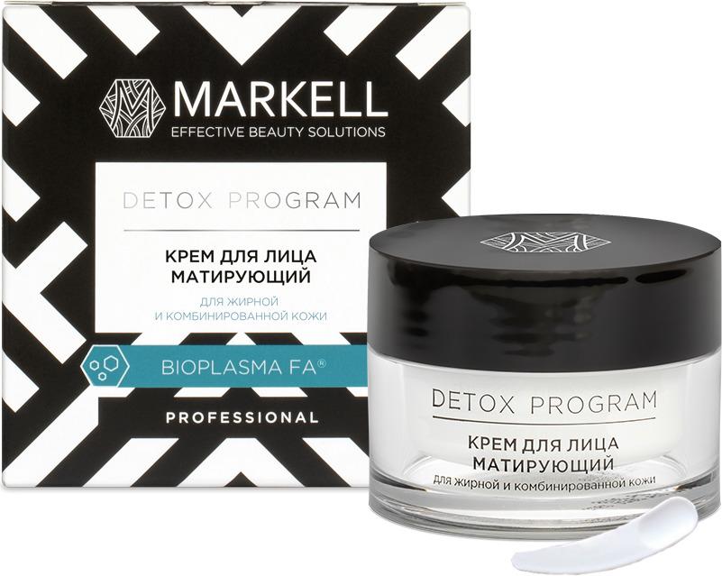 Крем для лица Markell Detox, матирующий, для жирной и комбинированной кожи, 50 мл Markell