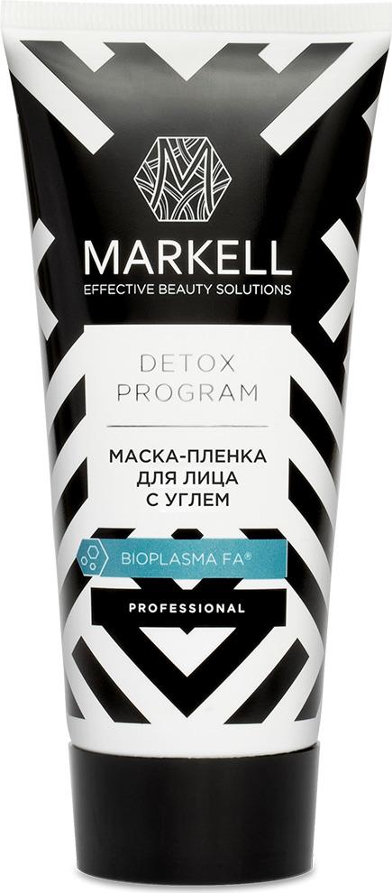 Маска-пленка для лица, Markell Detox, с углем, 100 мл4810304017026Маска-пленка с бамбуковым углем предназначена для глубокого очищения кожи от загрязнений и излишков жира. Активные компоненты средства оказывают детоксицирующее действие на кожу, способствуют сужению пор, заметно освежают и выравнивают тон лица. BIOPLASMAFA - комплекс аргинина и экстракта уникальной микроводоросли – поддерживает оптимальный уровень влаги в коже, усиливает клеточное дыхание в условиях оксидативного стресса, обеспечивает детоксикацию клеток. БАМБУКОВЫЙ УГОЛЬ эффективно поглощает излишки кожного жира, грязь, бактерии и токсичные продукты их жизнедеятельности, тем самым оздоравливает кожу и улучшает ее структуру. ВУЛКАНИЧЕСКАЯ ВОДА корейского острова Чеджу, с насыщенным минеральным составом, повышает увлажненность и эластичность кожи, активизирует регенерацию и способствует заживлению микроповреждений. Д-ПАНТЕНОЛ прекрасно успокаивает кожу, устраняет сухость и шелушение, способствует заживлению микроповреждений.