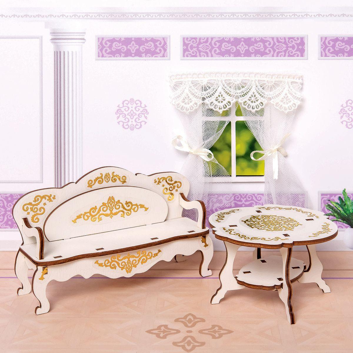 Мебель для кукол ЯиГрушка Гостиная, 59789 чайный столик iron family