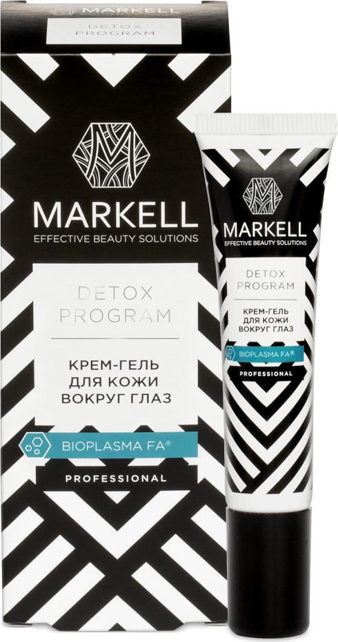Крем-гель для кожи вокруг глаз, Markell Detox, 15 мл Markell