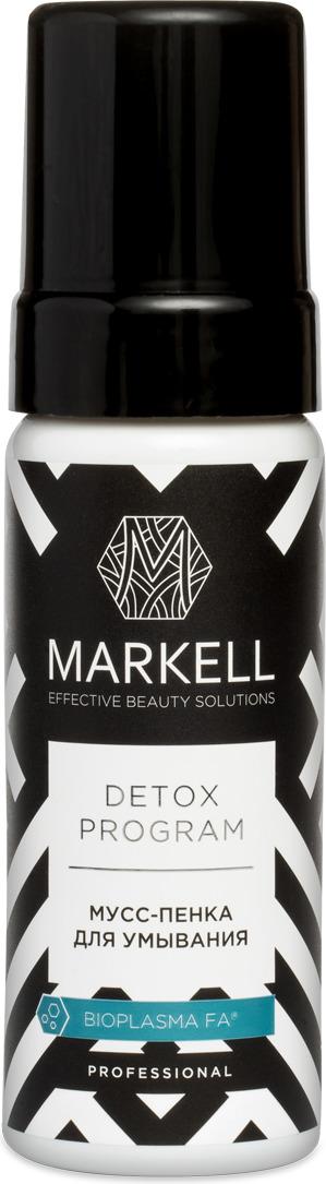 Мусс-пенка для умывания Markell Detox, 150 мл