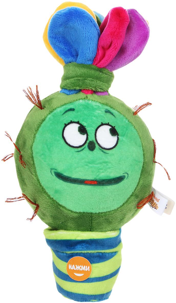 Фото - Мягкая игрушка Сказочный патруль Цветик-Разноцветик, со звуком, 20 см мягкая игрушка сказочный патруль дракоша 25 см