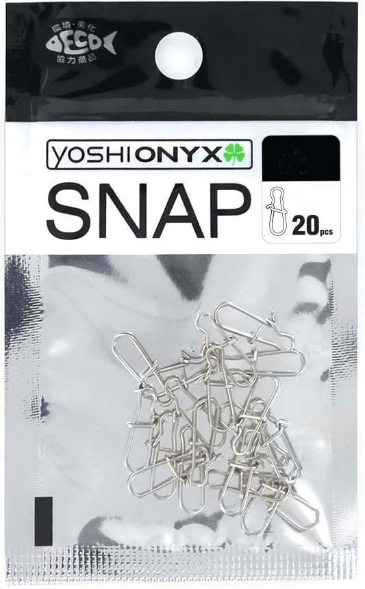 Застежка Yoshi Onyx SNAP A № 000, 20 шт