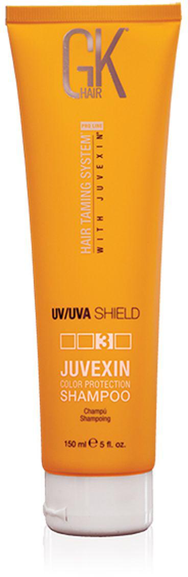Шампунь GKhair Juvexin Shield Shampoo, для защиты цвета волос, 150 мл