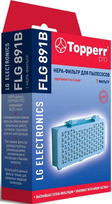 HEPA-фильтр Topperr FLG 891B для пылесосов LG (аналог ADQ74213202) lg vk89380nsp