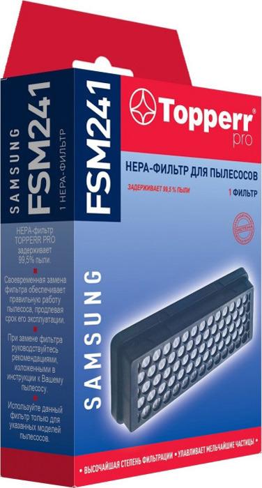 HEPA-фильтр Topperr FSM 241 для пылесосов Samsung (аналог DJ97-01045C, G) samsung sc61a1