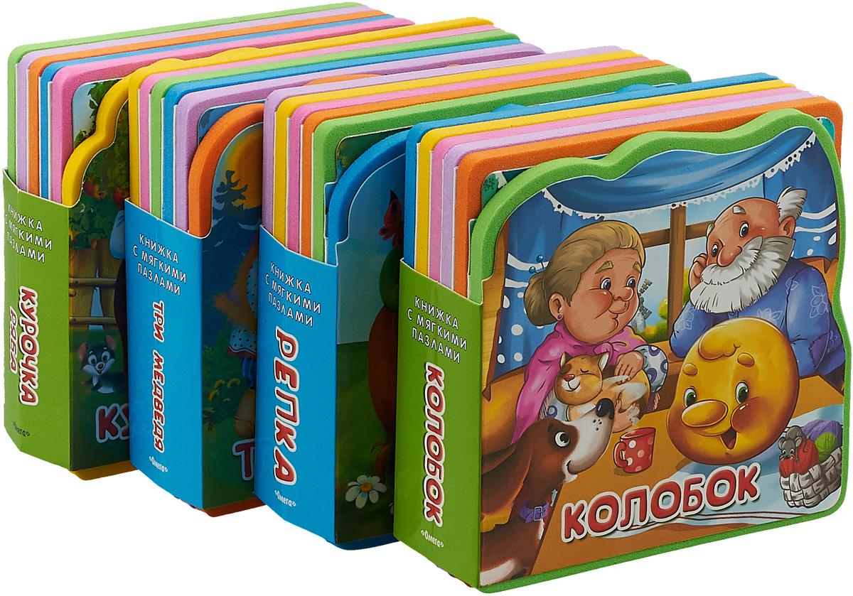 Детский картинка книжка