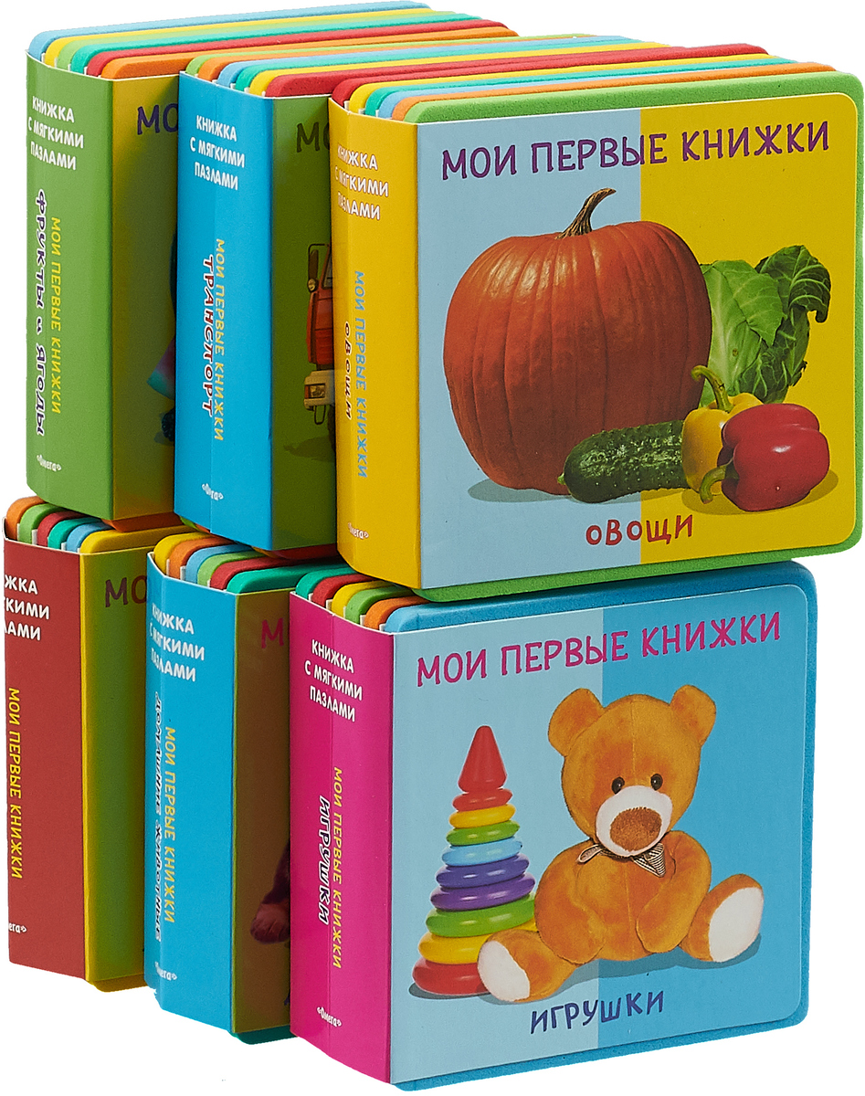 Подарочный набор книг для детей. Мои первые книжки (комплект из 6 книг)