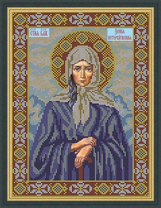 Набор для вышивания Galla Collection бисером «Икона Ксения Петербургская», 22 x 30 см икона юлия бисер