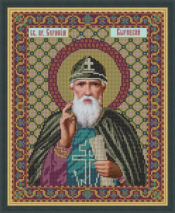 купить Набор для вышивания бисером Galla Collection «Икона Святой преподобный Серафим Вырицкий», 23 x 29 см онлайн