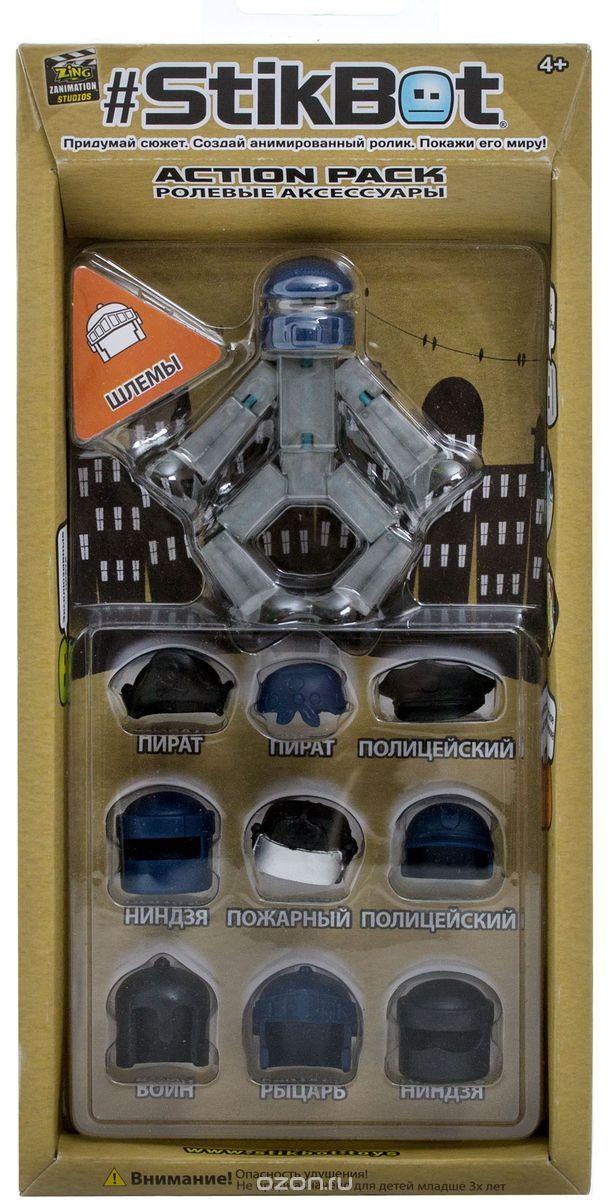 Фигурка Stikbot Шлемы с аксессуарами, TST620, зеленый