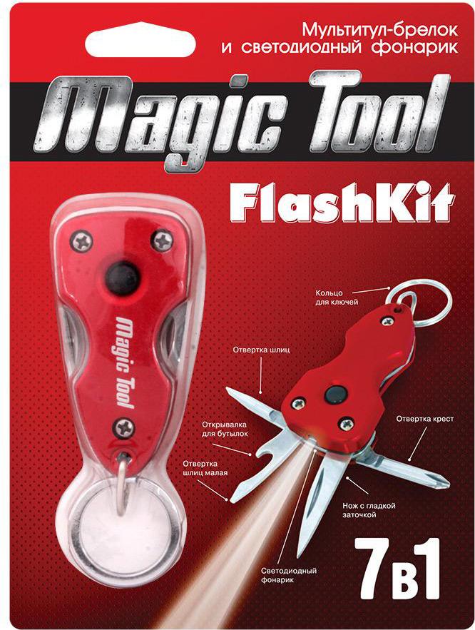 Мультитул-брелок AutoStandart FlashKit, с светодиодным фонариком, 7 в 1