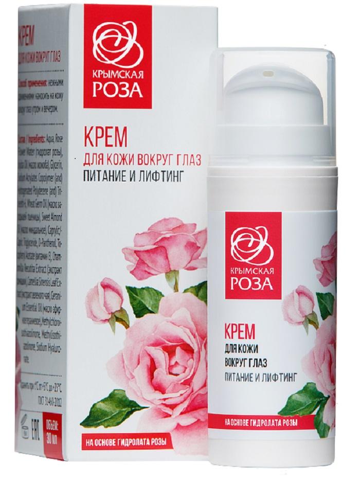 Крем для ухода за кожей Крымская роза Крем для кожи вокруг глаз, 30 мл