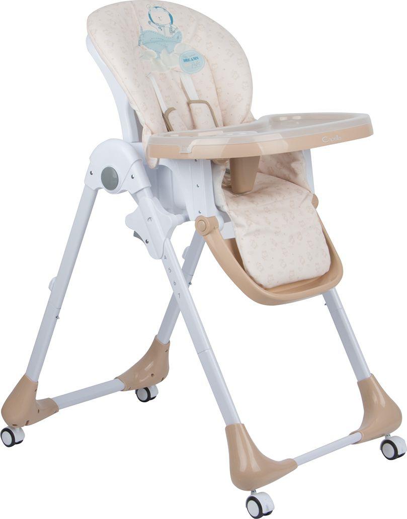 стульчик для кормления capella s 207 зеленый Стульчик для кормления Capella, цвет: бежевый. GL000840518