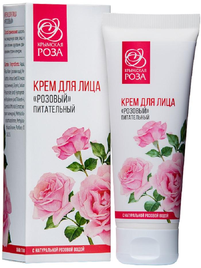 Крем для ухода за кожей Крымская роза Крем для лица