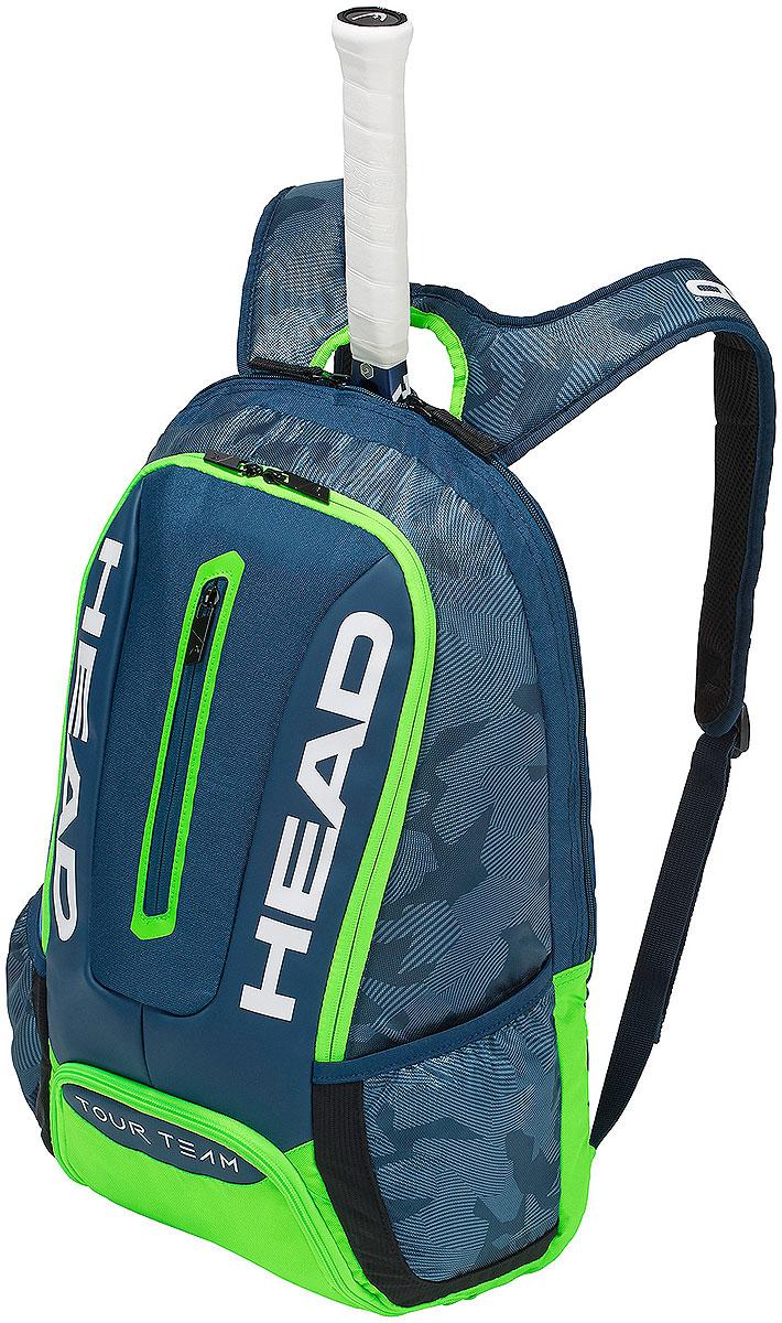 Рюкзак для ракеток Head Tour Team Backpack, цвет: синий, зеленый