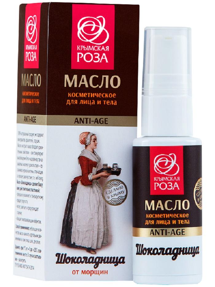 Крем для ухода за кожей Крымская роза Масло косметическое «Шоколадница» для лица и тела, 30 мл