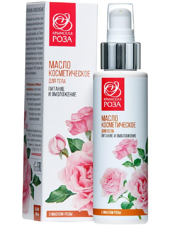 Крем для ухода за кожей Крымская роза Масло косметическое для тела Питание и омоложение, 100 мл для тела оливковое масло название