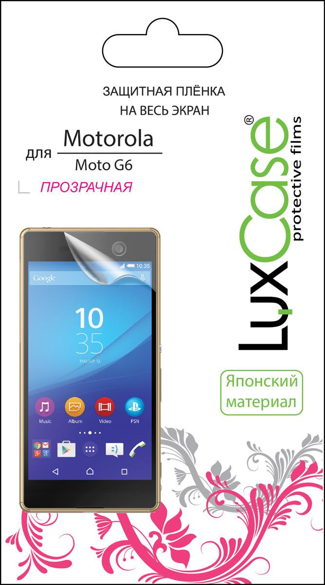 Защитная пленка LuxCase для Motorola Moto G6 аксессуар защитная пленка для motorola moto e5 plus luxcase суперпрозрачная 52131