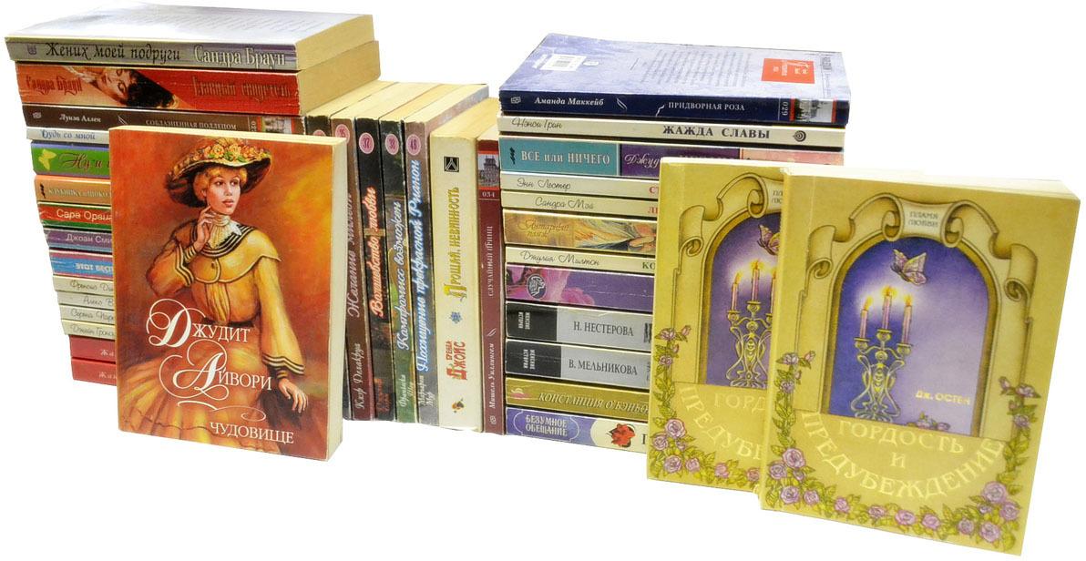 Блейк Э.,Джордж К.,Стил Д.,Кокс К.,Линдсей Р.,Браун С.,Бурен Ж.,Смит Д. Любовные романы (комплект из 60 книг)