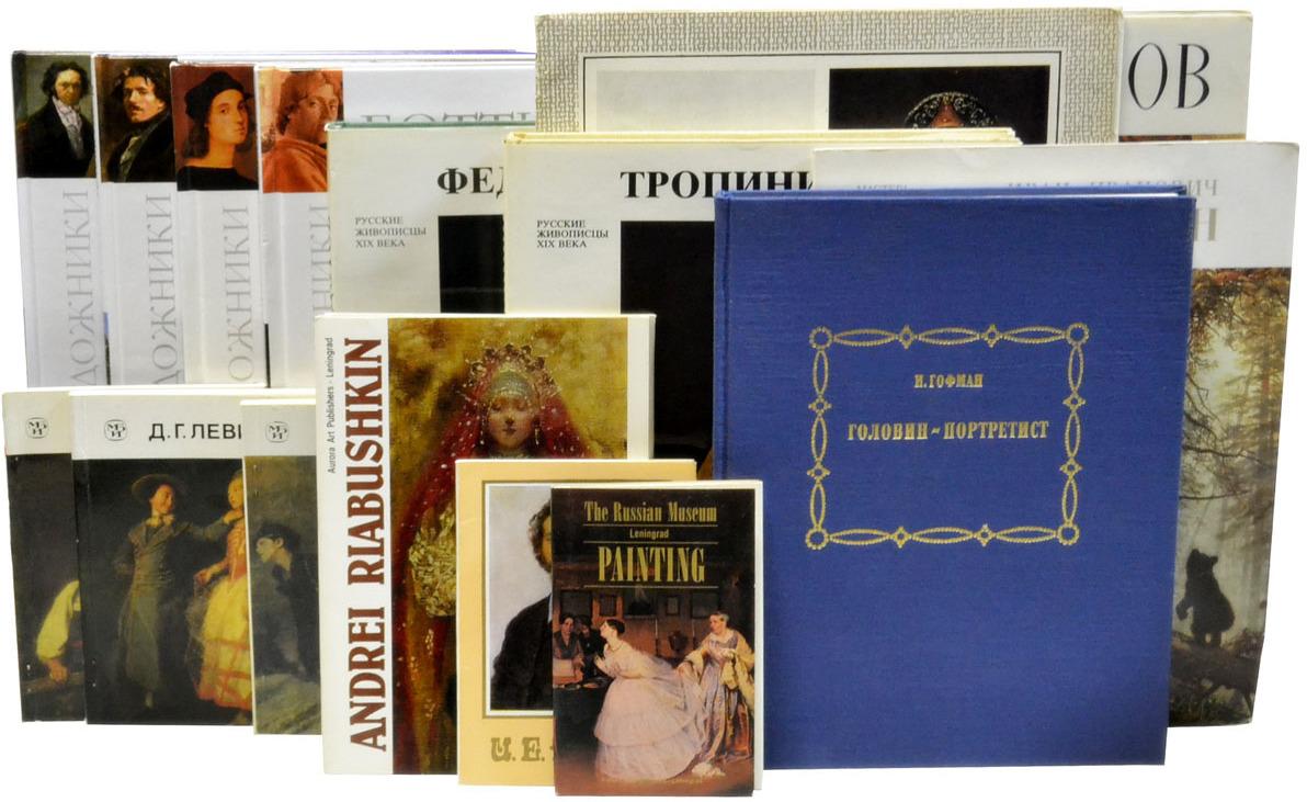 Гордеева М.,Петинова Е.,Новоуспенский Н.,Железнова М. Великие художники мира (комплект из 12 книг + 5 наборов открыток в подарок)
