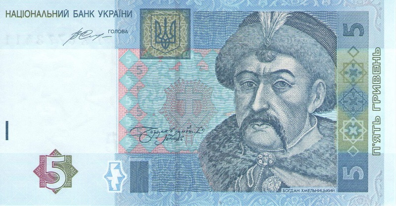 Банкнота номиналом 5 гривен. Украина. 2015 год монета номиналом 5 гривен украина 80 лет хмельницкой области нейзильбер 2017 год