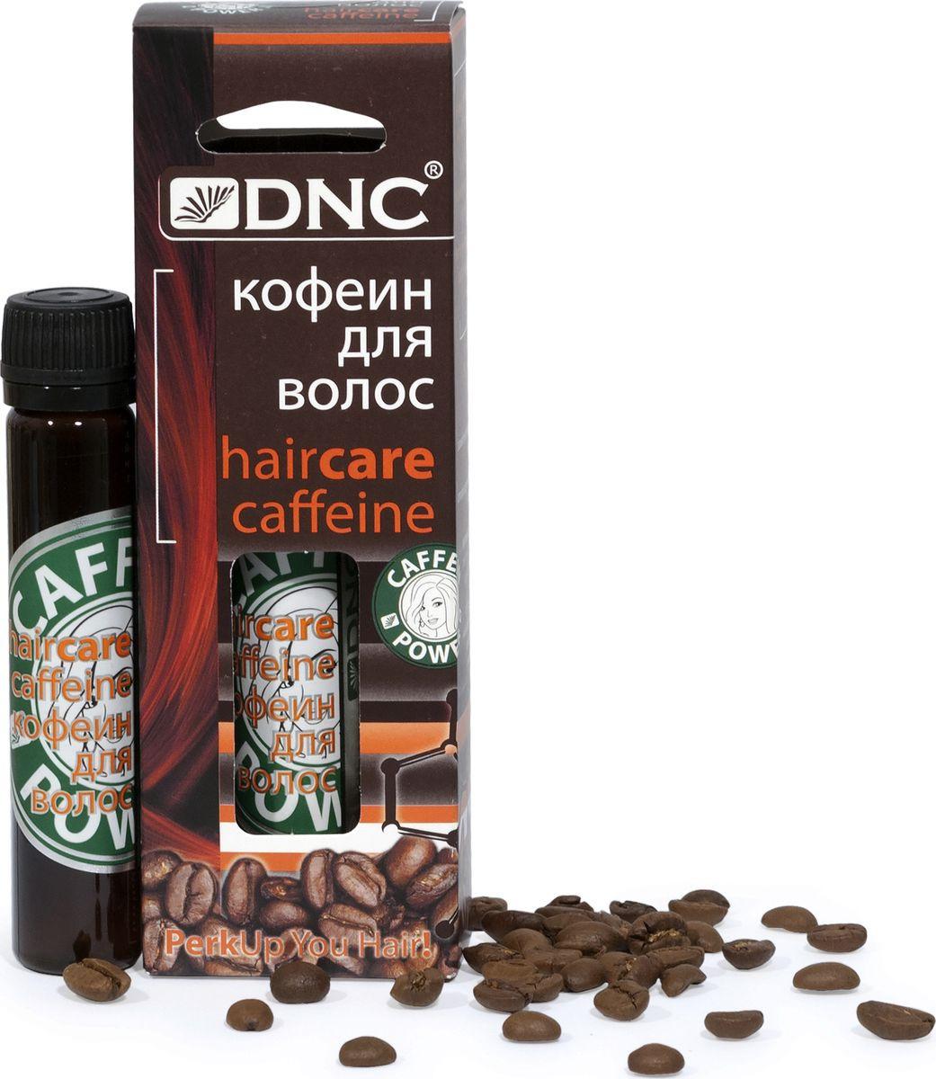 DNC Кофеин для волос, 26 мл