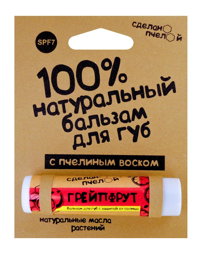 Бальзам для губ с 100 % натуральным пчелиным воском Грейпфрут SPF7, 5мл, Сделанопчелой недорго, оригинальная цена
