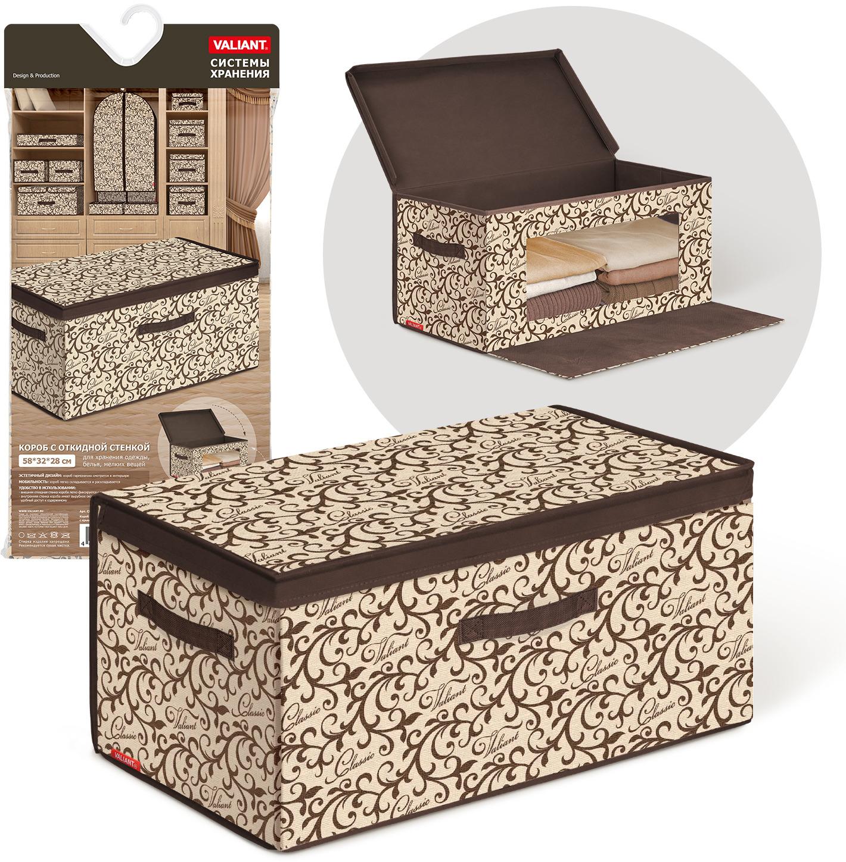 Органайзер для мелочей и косметики Valiant Classic, цвет: коричневый, 58 х 32 х 28 см короб стеллажный valiant japanese black с крышкой 30 х 40 х 25 см