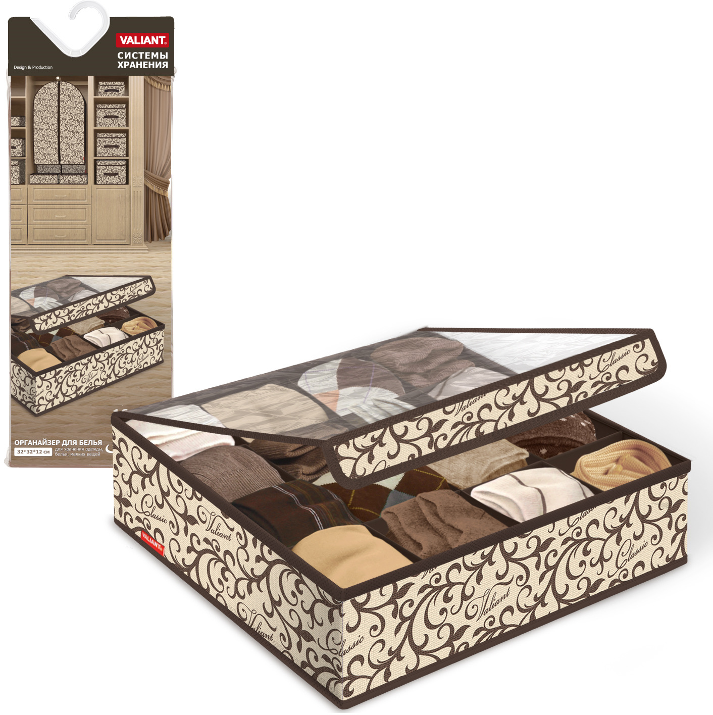 Органайзер для белья Valiant Classic, цвет: коричневый, 16 х 16 х 5 см органайзер для специй idea цвет белый 6 х 16 х 16 см