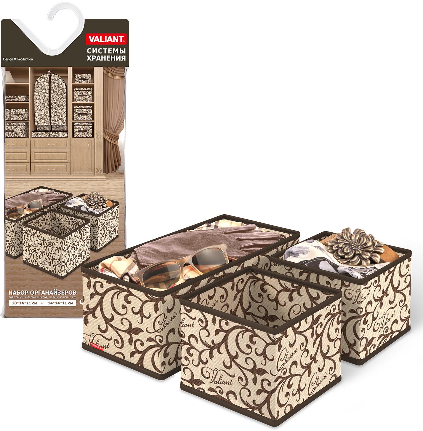 Набор органайзеров Valiant Classic, цвет: коричневый, 28 x 14 x 11 см и 14 x 14 x 11 см, 3 предмета набор органайзеров valiant vintage цвет бежевый 18 x 12 x 5 см 12 x 12 x 5 см vn s2p