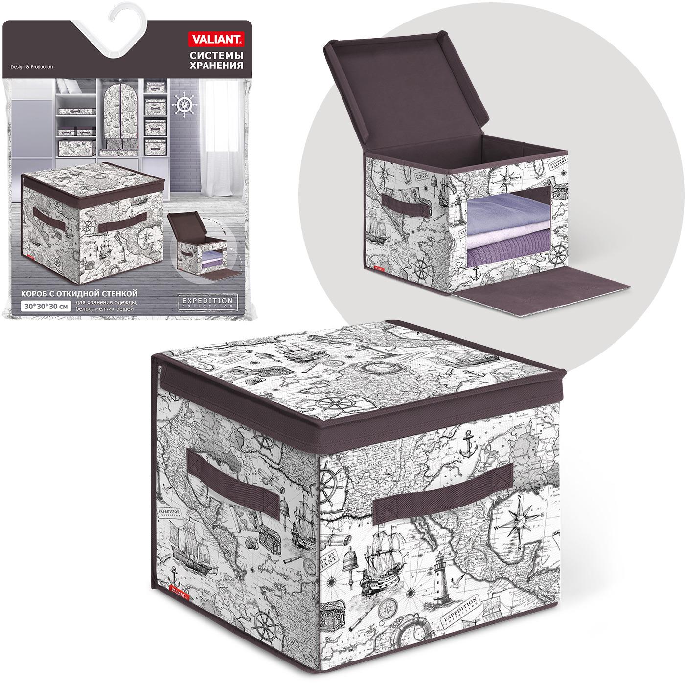 Кофр для хранения вещей Valiant Expedition с откидной стенкой и крышкой, цвет: светло-серый, 30 х 30 см цена