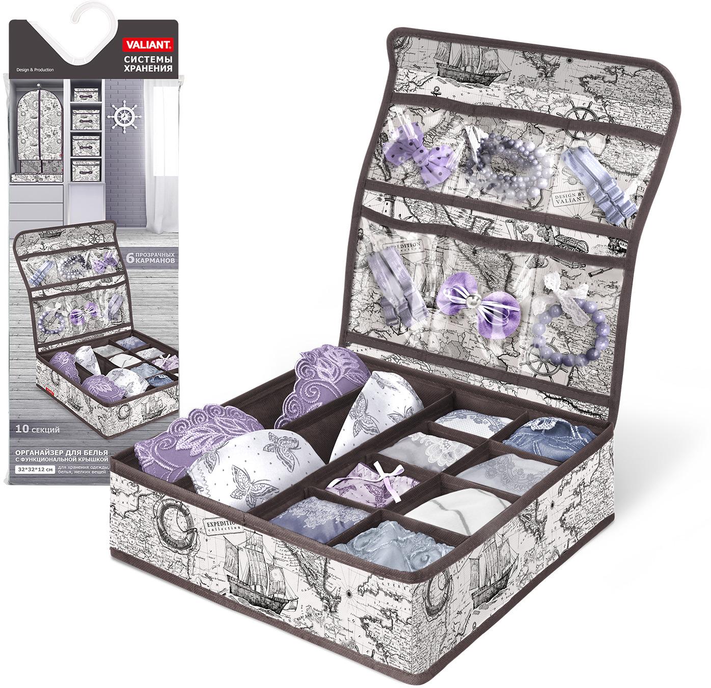 Органайзер для вещей Valiant Expedition с крышкой, цвет: светло-серый, 32 х 32 х 12 см цена