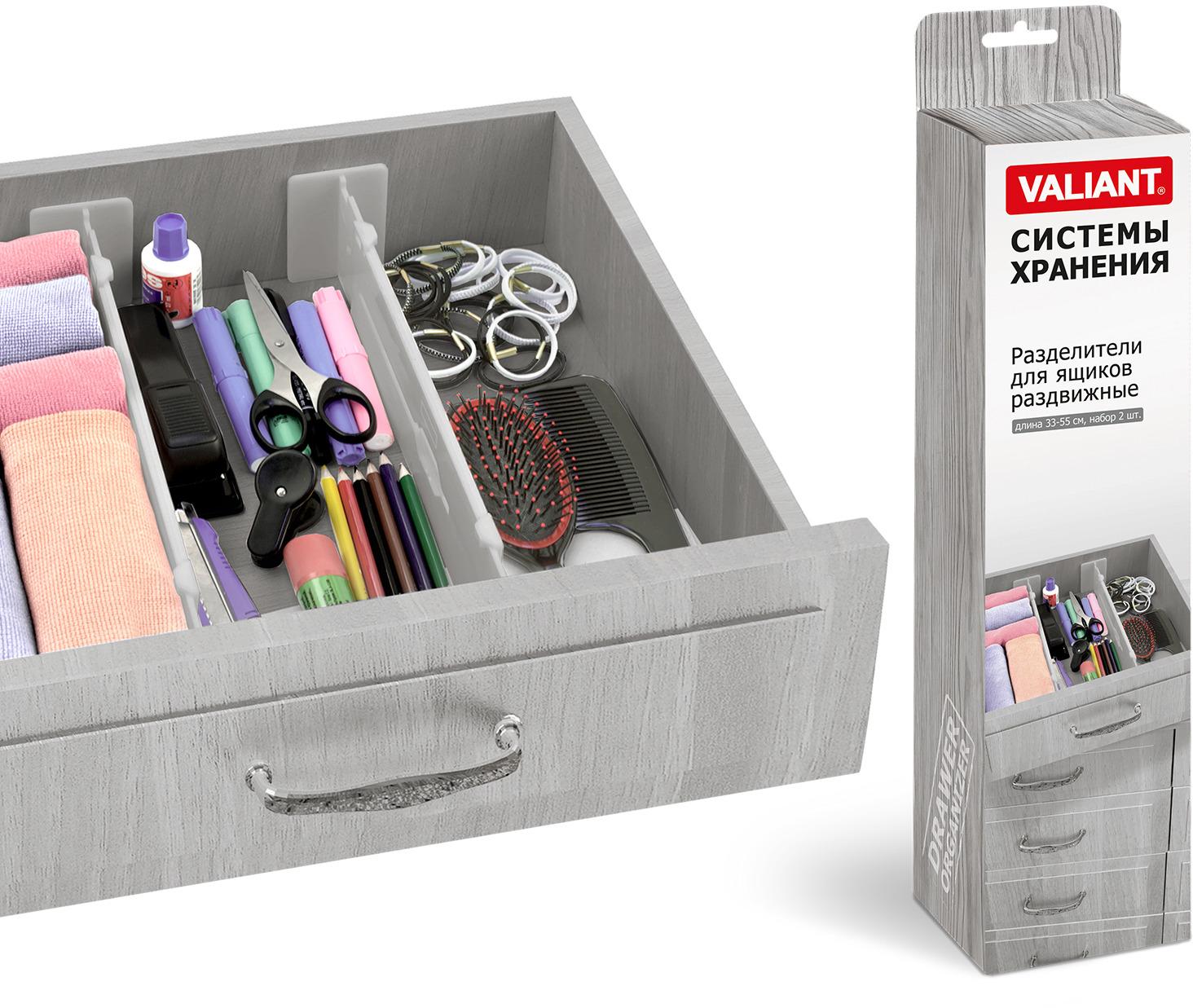 Разделители для ящика Valiant Drawer Organizer, цвет: серый, 32.6 x 8.8 см, 2 шт разделители для пальцев dewal синие розовые 8 шт упак