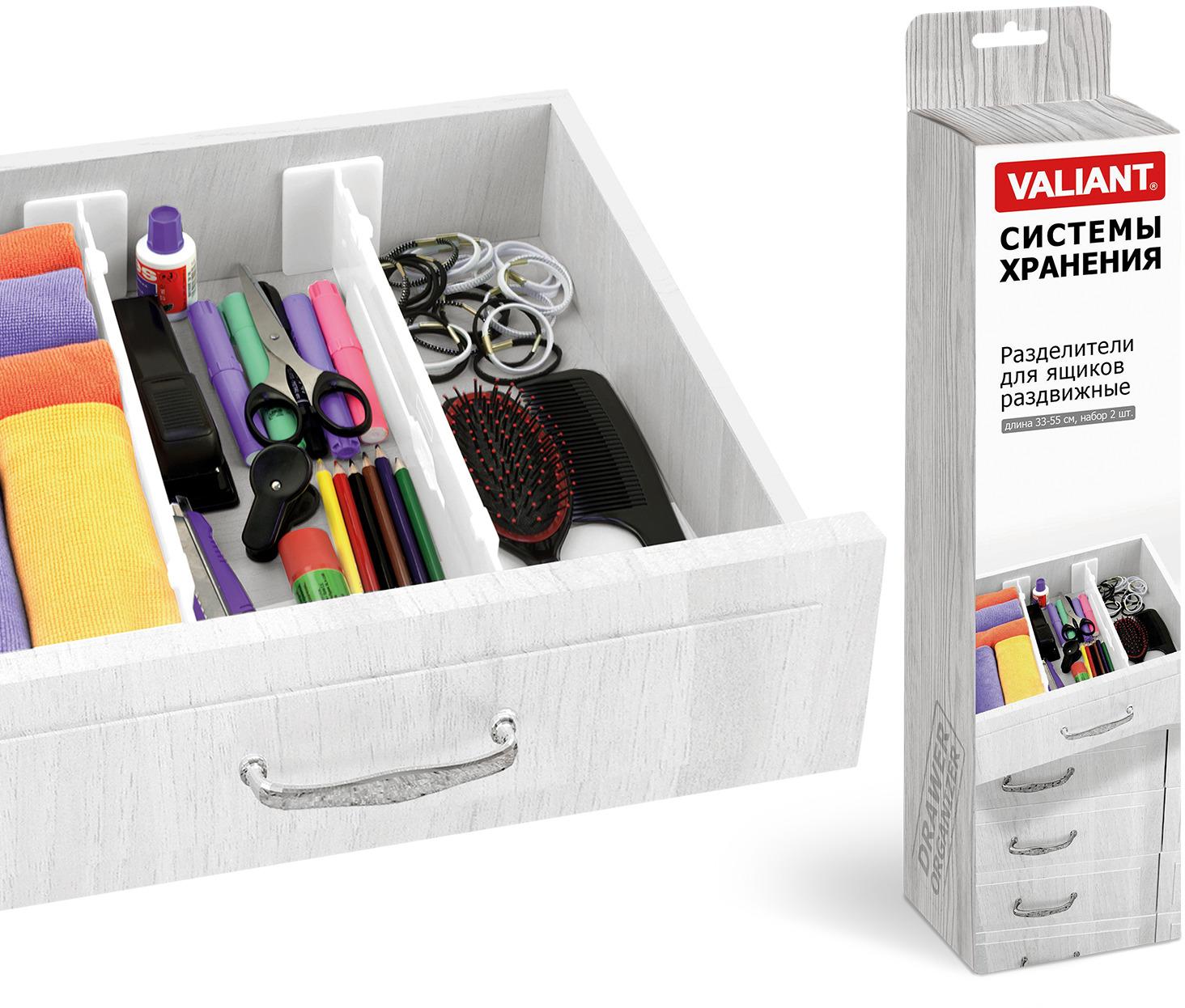 разделители в ящик valiant valiant mp002xu0e98t Разделители для ящика Valiant Drawer Organizer, цвет: белый, 32.6 x 8.8 см, 2 шт