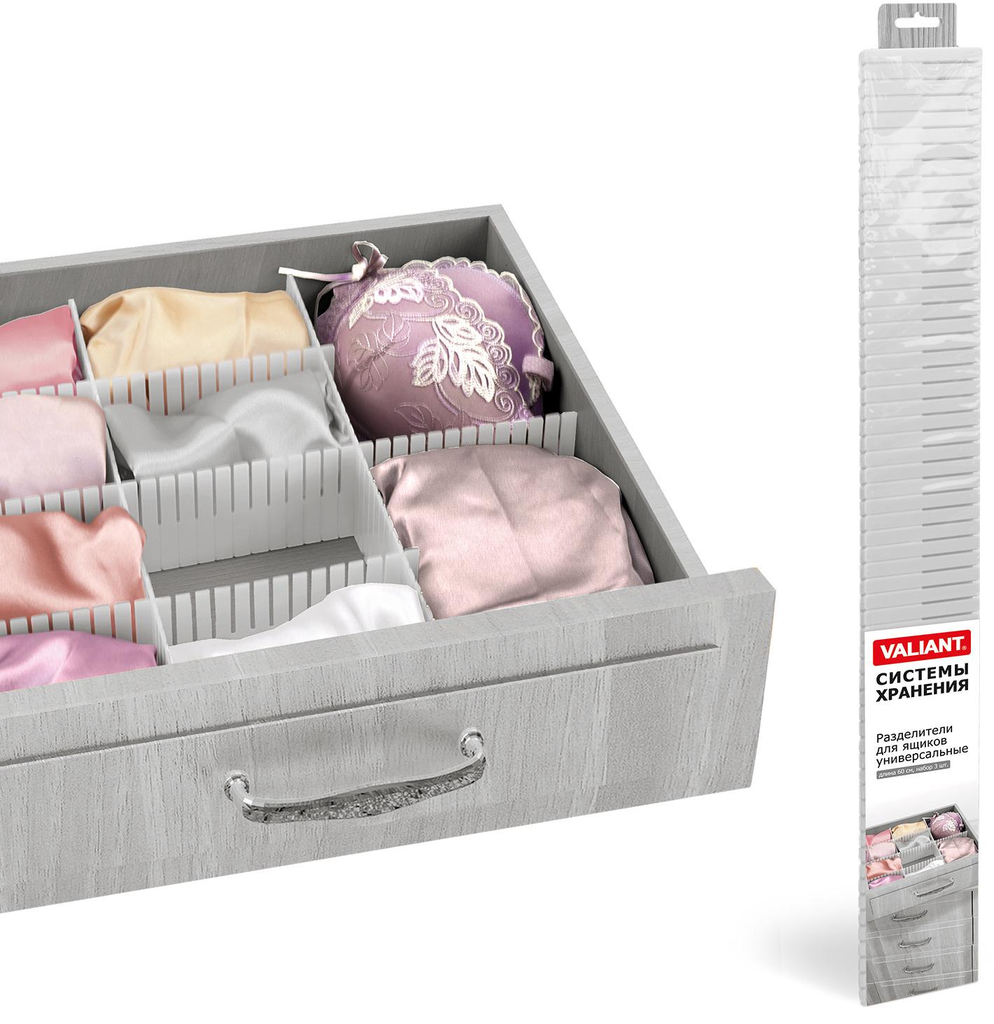 Разделители для ящика Valiant Drawer Organizer, цвет: серый, 60 x 8 см, 3 шт разделители для пальцев dewal синие розовые 8 шт упак