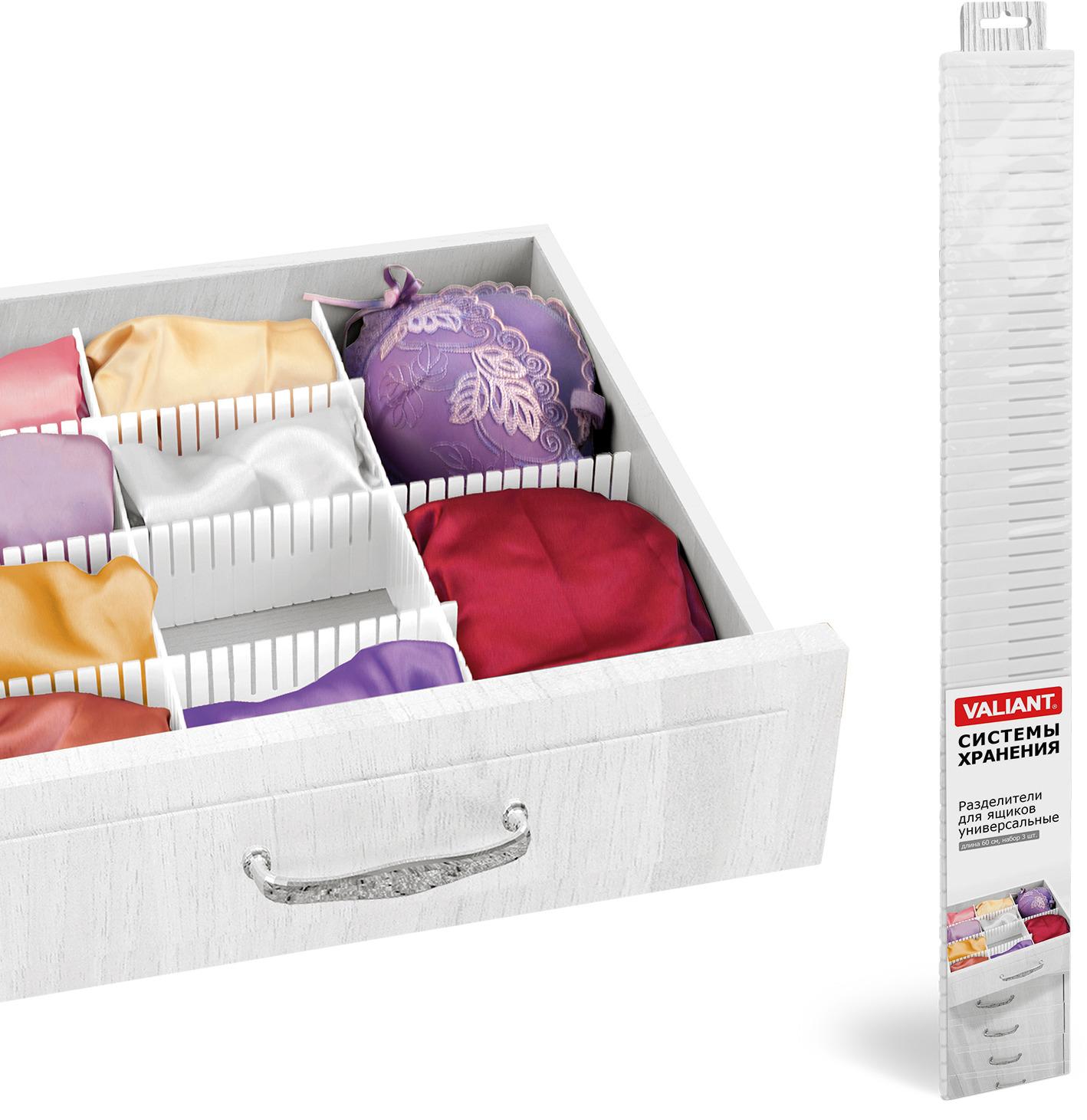 Разделители для ящика Valiant Drawer Organizer, цвет: белый, 60 x 8 см, 3 шт разделители для пальцев dewal синие розовые 8 шт упак