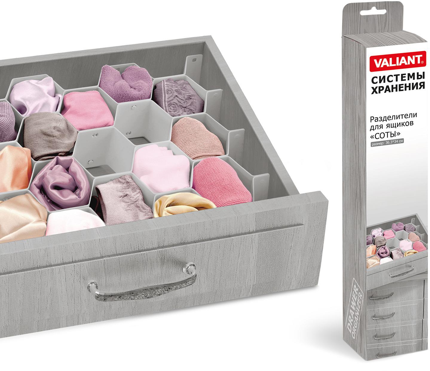 разделители в ящик valiant valiant mp002xu0e98t Разделители для ящика Valiant Drawer Organizer, цвет: серый, 37 x 7 см, 8 шт