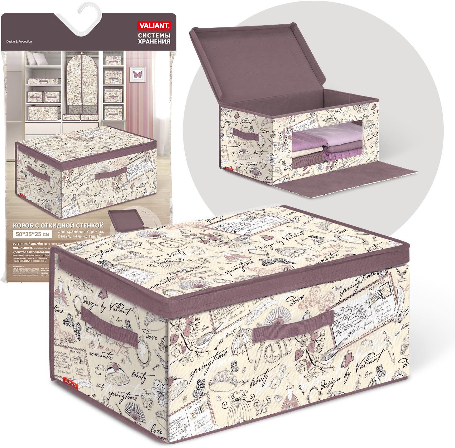 Кофр для хранения вещей Valiant Romantic с откидной стенкой и крышкой, цвет: коричневый, 50 х 35 х 25 см цена