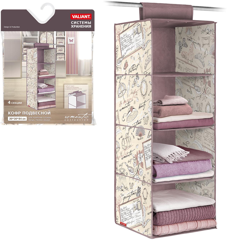цена на Органайзер для вещей Valiant Romantic, цвет: коричневый, 30 х 30 х 84 см. RM-HS4