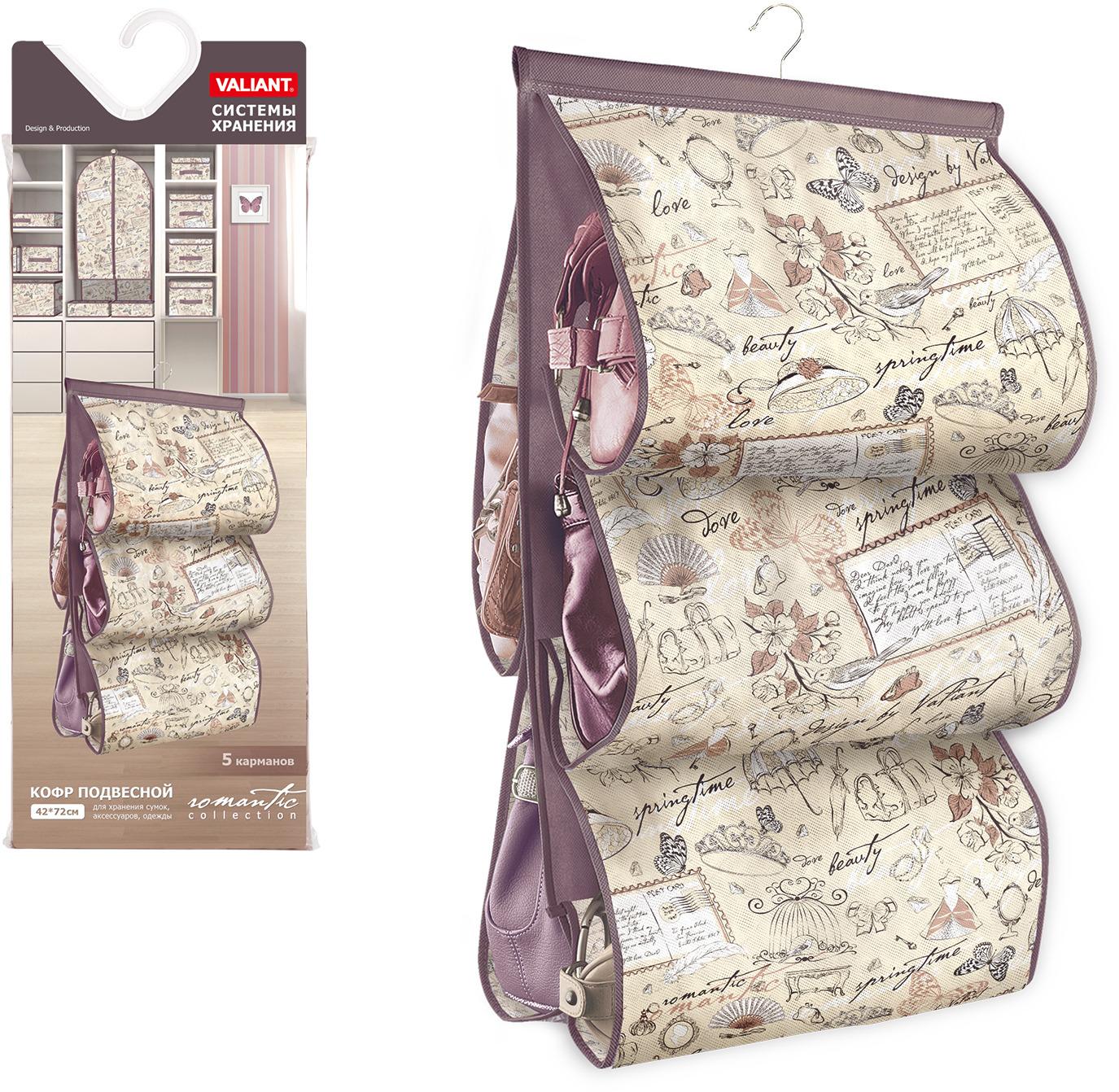 Органайзер для мелочей и косметики Valiant Romantic, цвет: коричневый, 42 х 72 см. RM-P5 органайзер для хранения сумок eva черное золото подвесной 36 x 80 см