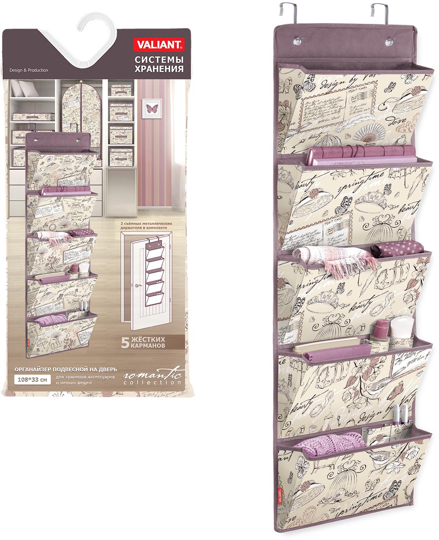 Органайзер для вещей Valiant Romantic, цвет: коричневый, 108 х 33 см органайзер подвесной для стирки tatkraft solver 42 х 28 5 х 149 см