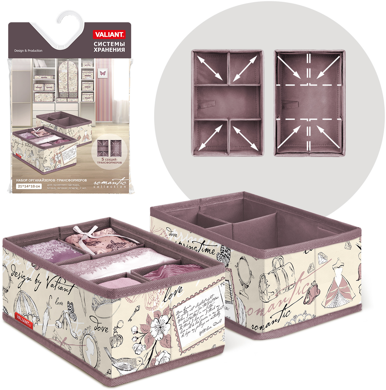 Органайзер для вещей Valiant Romantic, цвет: коричневый, 21 х 14 х 10 см. RM-S5S5T органайзер для вещей valiant romantic подвесной цвет коричневый 58 х 18 см