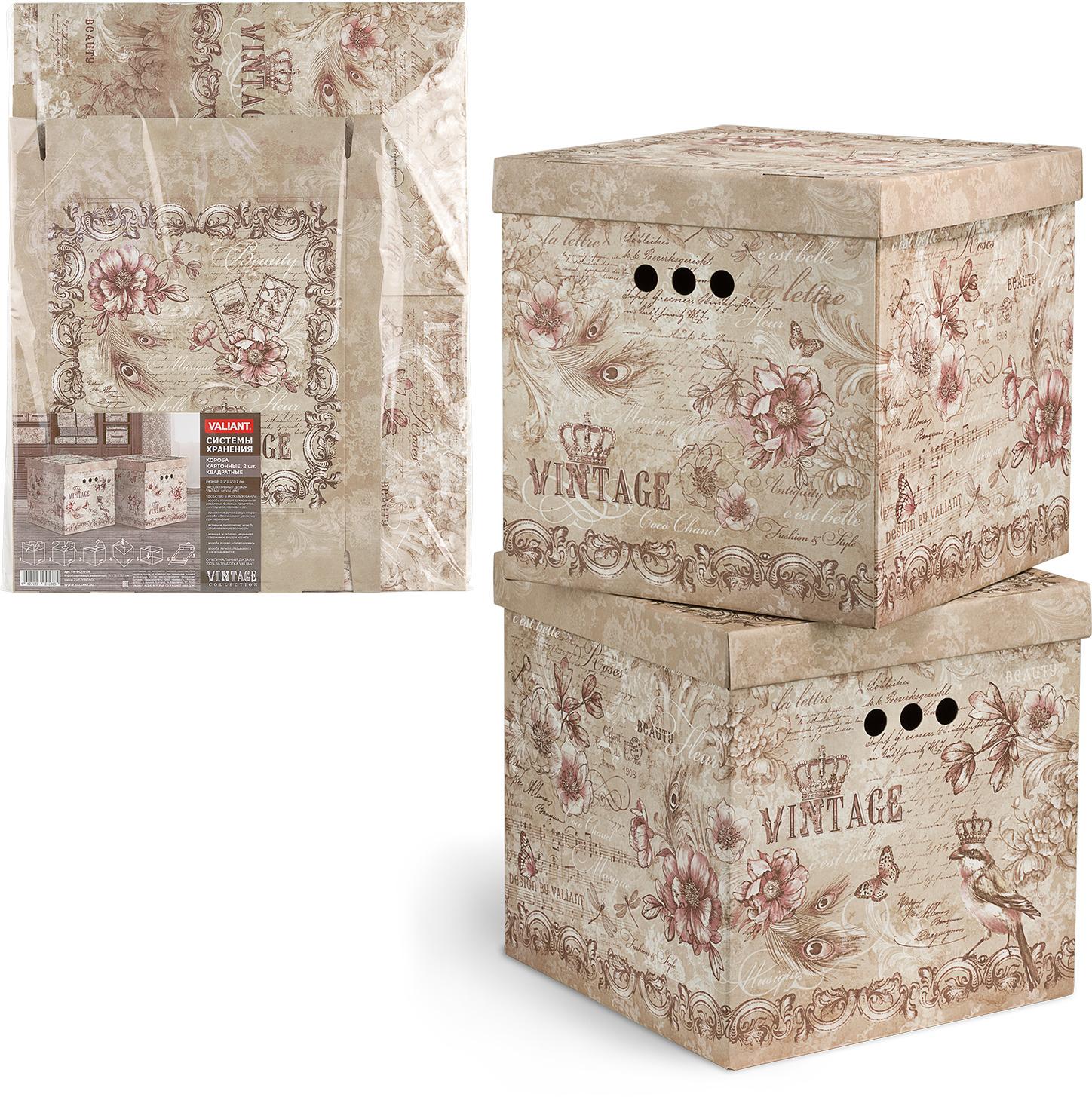 Короб картонный Valiant Vintage, складной, 31.5 х 31.5 х 31.5 см, 2 шт набор сундучков roura decoracion 26 х 20 х 15 см 2 шт 34791